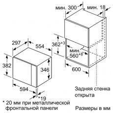 Встраиваемая микроволновая печь Bosch BEL524MS0