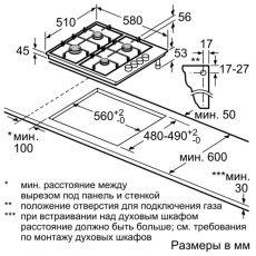 Варочная панель Bosch PBH6C2B90R