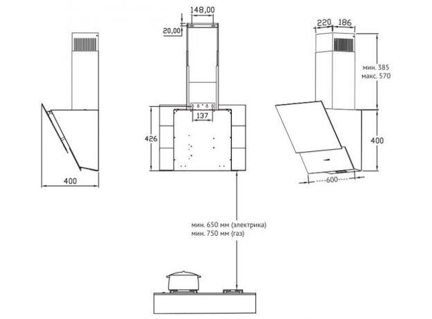Вытяжка Korting KHC 65070 GW